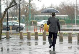هواشناسی؛ پیشبینی ادامه بارش باران و کاهش دما تا روز یکشنبه