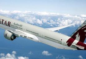 «کوشش دیپلماتیک» دولت ترامپ برای قطع درآمد ایران از پروازهای عبوری قطر
