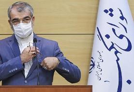 توضیح سخنگوی شورای نگهبان درباره مصوبه ضدبرجامی مجلس و نامه دولت
