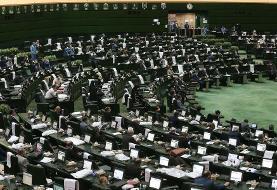 متن کامل مصوبه برجامی مجلس | قانون اقدام راهبردی برای لغو تحریمها