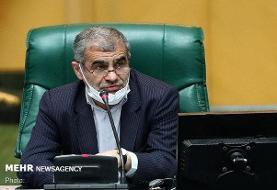 جلسه علنی آغاز شد/ رسیدگی به لایحه بودجه در دستور کار مجلس