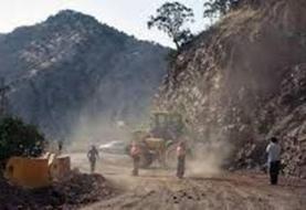 ریزش کوه در جاده پلدختر - خرم آباد