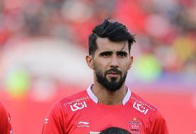 بشار رسن بعد از فینال لیگ قهرمانان از پرسپولیس جدا میشود
