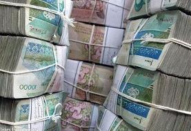 تسویه ۱۰ هزار میلیارد ریال از بدهی دولت با فروش سهام و داراییهای مالی