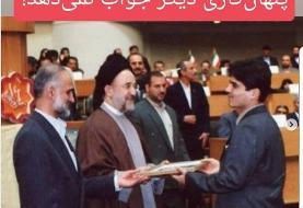 روایت عجیب وزیر سید محمد خاتمی از ترور اردشیر حسینپور دانشمند هستهای ایران