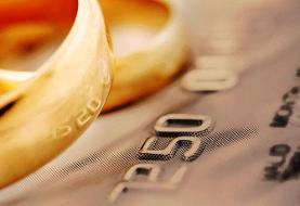مبلغ وام ازدواج در سال ۱۴۰۰ در لایحه بودجه تعیین شد