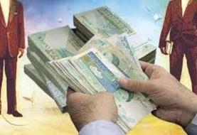 حقوق تا ۴ میلیون تومان از مالیات معاف شد