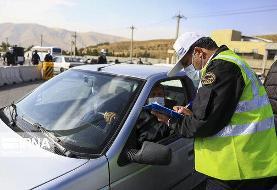 ببینید | خبر خوش پلیس: جریمههای دو روز اول محدودیتها بخشیده شد