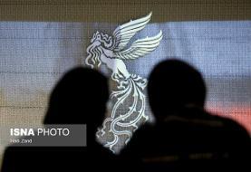 جشنواره فیلم فجر سرانجام برای بهمن ۹۹ فراخوان داد