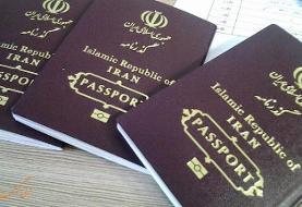 ثبات عوارض خروج از کشور به مبلغ ۲۶۴ هزار تومان
