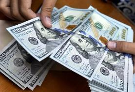 قیمت ارز در بازار آزاد امروز پنجشنبه ۱۳ آذر