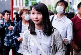 Agnes Chow: Hong Kong's 'real Mulan' fighting for democracy