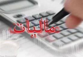 افزایش ۷۲ هزار میلیارد تومانی درآمدهای مالیاتی دولت در بودجه ۱۴۰۰