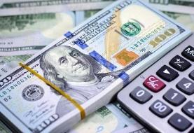 قیمت دلار و یورو در بازار امروز چهارشنبه ۱۲ آذر