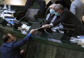بودجه ۱۴۰۰ ایران در غیاب رئیس دو قوه به مجلس تحویل شد
