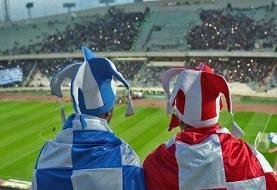 فرهنگ سازی کانالهای هواداری فوتبال با