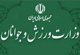 سهم ورزش ایران از بودجه سال آینده/ ۱۷۱۹ میلیارد تومان به سئول میرود؟