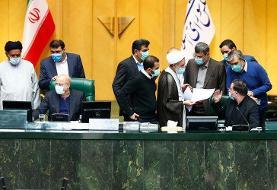 حمله یکپارچه از مجلس به دولت
