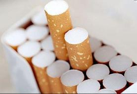 نگاهی به درآمد دولت از مالیات بر فروش و مصرف سیگار