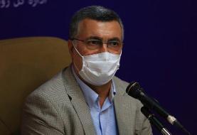 هشدارِ روند صعودی کرونا در شش استان / تلاش برای ورود واکسن از منابع معتبر و مجاز