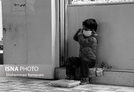 آمار کودکان کار روی نمودار صعود/افزایش روزافزون خشونت علیه کودکان