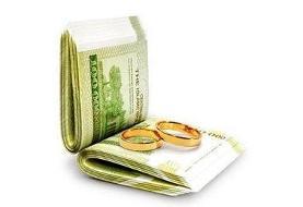 پرداخت بیش از ۱۰ هزار میلیارد وام ازدواج