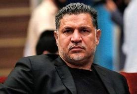 نشانهها می گوید علی دایی قصد دارد از ایران مهاجرت کند