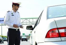واکنش پلیس به خبر سیلی نماینده مجلس به صورت سرباز راهور