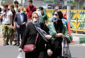 جدیدترین آمار کرونا در ایران | جان باختن ۸۳ نفر در ۲۴ ساعت گذشته | ...