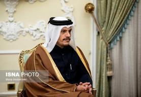 قطر: از مذاکرات بالقوه تهران-واشنگتن حمایت خواهیم کرد/کشورهای خلیج فارس با ایران مذاکره کنند