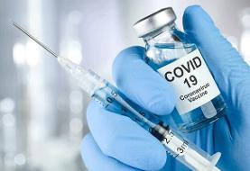 دومین واکسن ایرانی کرونا مجوز آزمایش انسانی گرفت | فناوری ساخت، متفاوت ...