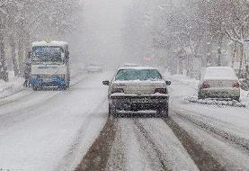 آغاز بارش برف و باران در ۱۷ استان از امروز