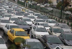 آخرین وضعیت ترافیکی معابر پایتخت