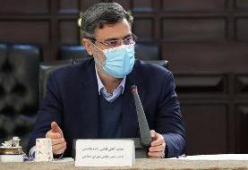 مجلس ایران خواستار پیشگیری از ورود ویروس جهش یافته کرونا به کشور شد
