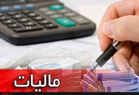 شرط صفرشدن مالیات صادرکنندگان