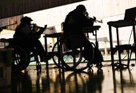 شرایط خوب تیراندازان از نظر آمادگی روانی برای حضور در پارالمپیک