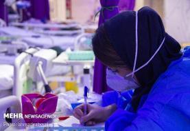 ۱۱۹ فوتی کرونا در شبانه روز گذشته/ وضعیت ۵۲۱۲ بیمار وخیم است