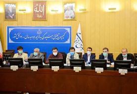 جزییات مصوبه کمیسیون تلفیق در مورد هدفمندی یارانهها