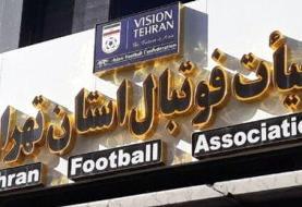نایب رئیس هیات فوتبال را به مجمع راه ندادند