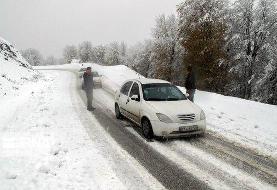 گزارش پلیس راهور درباره برف و باران در جادههای ۱۰ استان کشور