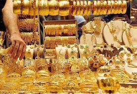 سکه ۴۰۰ هزار تومان ارزان شد | جدیدترین قیمت طلا و انواع سکه در ۲۷ دی ۹۹