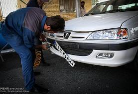 مراکز تعویض پلاک در شهرهای نارنجی و زرد از شنبه باز خواهند بود