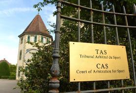 دادگاه جدیدترین درخواست پرسپولیس را قبول کرد