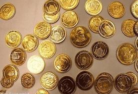 قیمت طلا و سکه در معاملات بازار ۱۳ آذرماه