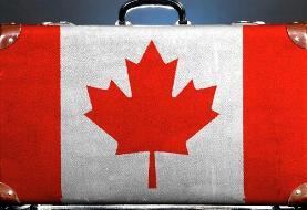 ۸ دلیل مهم برای مهاجرت به کشور کانادا