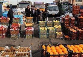 تهرانیها بیشتر چه میوههایی میخرند؟