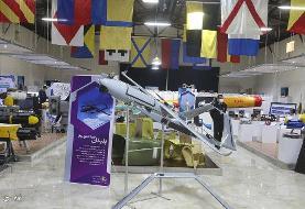 این اسلحههای انفرادی مخصوص تفنگداران ارتش ایران است /جدیدترین تسلیحات نیروی دریایی ارتش را ...