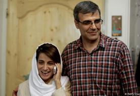 نامه مدافعان حقوق بشر به خامنهای: نسرین ستوده را آزاد کنید