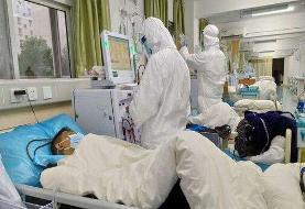 آخرین وضعیت کرونا در ایران؛ ۱۳۳۴۱ مورد جدید و ۳۴۷ فوتی