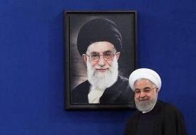 قانون جنجالی در ایران؛ الزامی شدن توقف بخش های کلیدی برجام و احتمال مجازات زندان در صورت خودداری ...